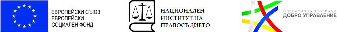 Лого проект